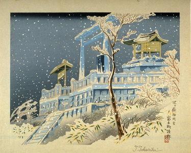 Tokuriki Tomikichiro: Shrine in the snow - Legion of Honor