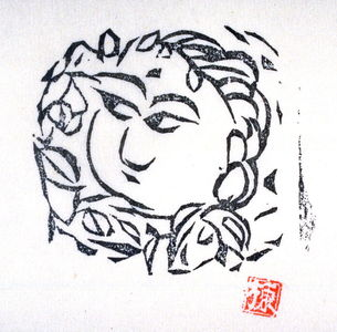 Munakata Shiko: Head - Legion of Honor