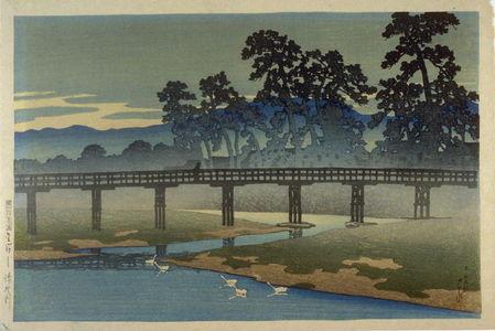 川瀬巴水: Bridge over the Asano (?) River - Legion of Honor