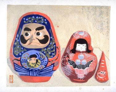 Sekino Jun'ichiro: Painted Dolls - Legion of Honor