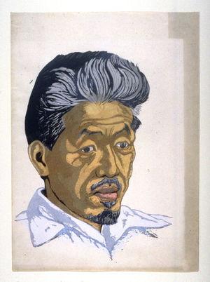 関野準一郎: Portrait of Koshiro Onchi - Legion of Honor