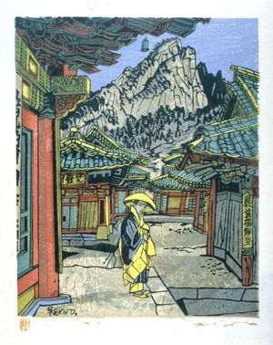 関野準一郎: Temple Compound in the Mountains - Legion of Honor