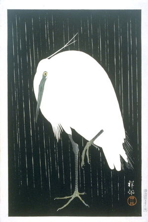 Shoson Ohara: Standing Heron in the Rain - Legion of Honor
