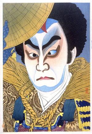 Natori Shunsen: Ichikawa Chusha as Takechi Mitsuhide - Legion of Honor