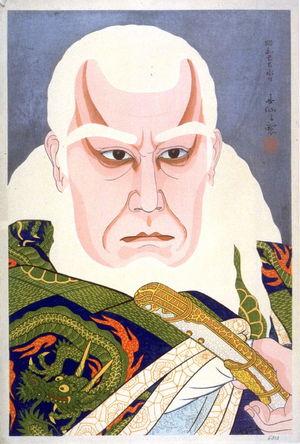 名取春仙: Matsumoto Koshiro as Ikyu - Legion of Honor