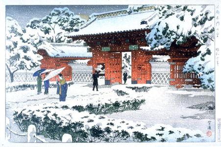 笠松紫浪: Akamon (Red Gate) of Imperial University, Tokyo - Legion of Honor