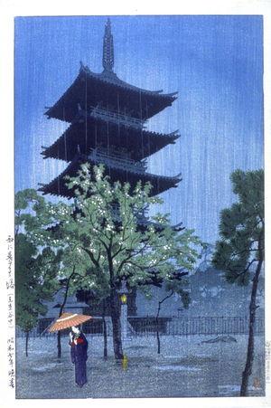 笠松紫浪: Rainy Evening at Yanaka, Tokyo - Legion of Honor