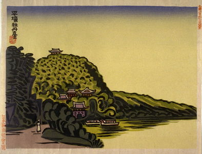 Un'ichi Hiratsuka: Temples at the Seashore - Legion of Honor