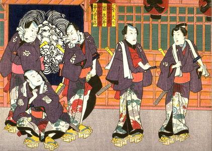 Utagawa Kunisada: Actors as the Five Otokodata: Karigane Bunshichi, Gokuin Seriemon, Kaminari Shokuro, Hotei Ichiemon, An no Heibei from an untitled series of half-block scenes from kabuki plays - Legion of Honor