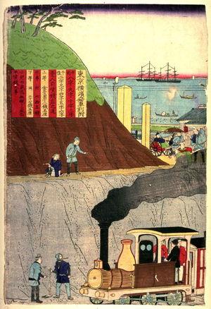 三代目歌川広重: Steam Train on the Tokyo-Shinagawa Railroad (Tokyo shinagawa tetsudo jokisha no zu) - Legion of Honor