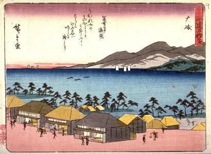歌川広重: Oiso, no. 9 from a series of Fifty-three Stations of the Tokaido (Tokaido gojusantsugi) - Legion of Honor