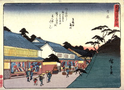 歌川広重: Narumi, no. 41 from a series of Fifty-three Stations of the Tokaido (Tokaido gojusantsugi) - Legion of Honor