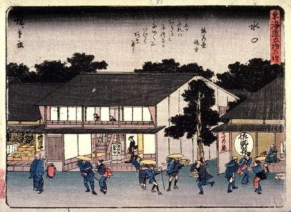 歌川広重: Minakuchi, no. 51 from a series of Fifty-three Stations of the Tokaido (Tokaido gojusantsugi) - Legion of Honor