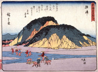 歌川広重: Okitsu, no. 18 from a series of Fifty-three Stations of the Tokaido (Tokaido gojusantsugi) - Legion of Honor