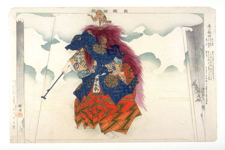 Tsukioka Kogyo: The Dragon God of Kasuga Shrine - from: Pictures of Noh Plays - Legion of Honor