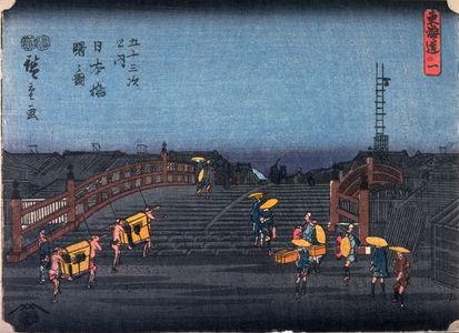Utagawa Hiroshige: Dawn at Nihon Bridge (Nihombashi akebono no zu), no. 1 from the series Fifty-three Stations of the Tokaido (Tokaido gojusantsugi no uchi) - Legion of Honor