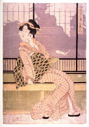 Kikugawa Eizan: Furyu yusuzumi sanbijin (Three elegant women enjoying the evening cool) - Legion of Honor