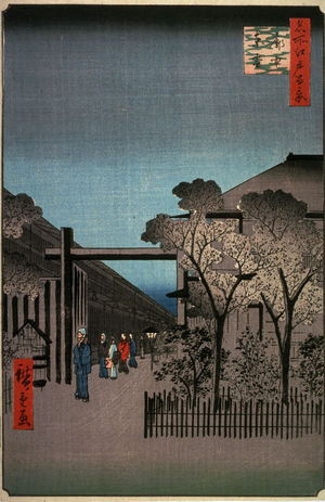Utagawa Hiroshige: Dawn in the Yoshiwara (Licensed Quarters) (Kakuchu toun), no. 38 from the series One Hundred Views of Famous Places in Edo (Meisho edo hyakkei) - Legion of Honor