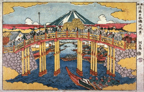 Utagawa Kuninao: View of Nihon Bridge (Nihombashi no fukei) from the series New Peerspective Pictures (Shimpan ukie) - Legion of Honor