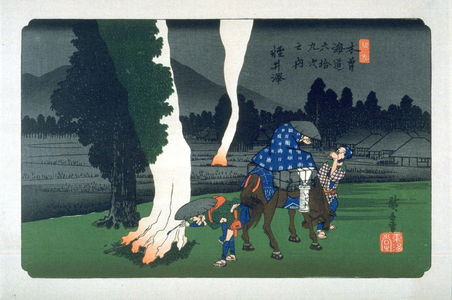 歌川広重: Karuizawa, pl. 19 from a facsimile edition of Sixty-nine Stations of the Kiso Highway (Kisokaido rokujukyu tsui) - Legion of Honor