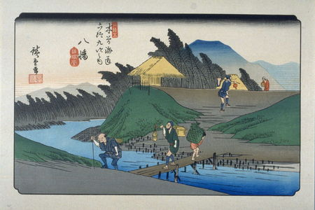 Utagawa Hiroshige: Yawata, pl. 25 from a facsimile edition of Sixty-nine Stations of the Kiso Highway (Kisokaido rokujukyu tsui) - Legion of Honor