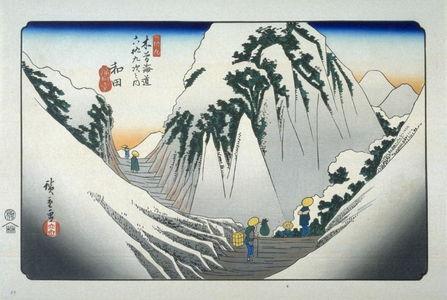 歌川広重: Wada , pl. 29 from a facsimile edition of Sixty-nine Stations of the Kiso Highway (Kisokaido rokujukyu tsui) - Legion of Honor