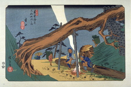 歌川広重: Motoyama , pl. 33 from a facsimile edition of Sixty-nine Stations of the Kiso Highway (Kisokaido rokujukyu tsui) - Legion of Honor