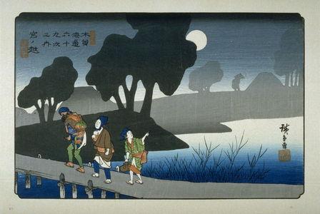 歌川広重: Miyanokoshi, pl. 37 from a facsimile edition of Sixty-nine Stations of the Kiso Highway (Kisokaido rokujukyu tsui) - Legion of Honor