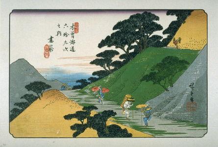 歌川広重: Tsumago, pl. 43 from a facsimile edition of Sixty-nine Stations of the Kiso Highway (Kisokaido rokujukyu tsui) - Legion of Honor