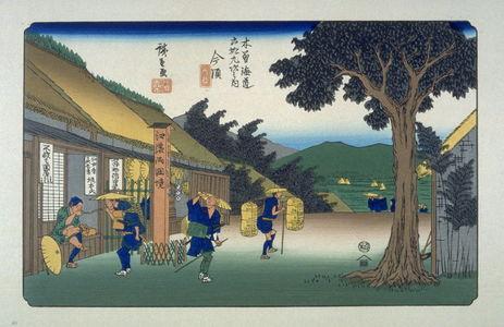 歌川広重: Imasu, pl.60 from a facsimile edition of Sixty-nine Stations of the Kiso Highway (Kisokaido rokujukyu tsui) - Legion of Honor