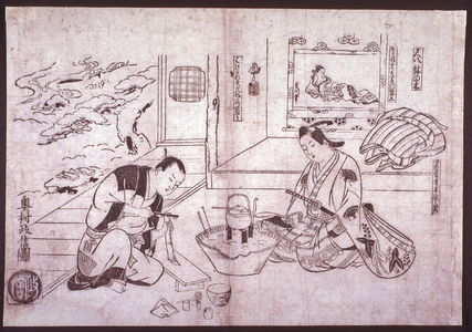 Okumura Masanobu: Shakuhachi Splitting a Flute for Firewood (Shakuhachi hachinoki), a parody of the noh play Hachinoku,from an untitled series of parodies of historical and literary subjects - Legion of Honor