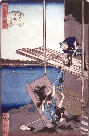 歌川広景: Two Men on Scaffolding Spilling Plaster, no.41 in the series Comic Incidents at Famous Places in Edo (Edo meisho dogi zukushi) - Legion of Honor