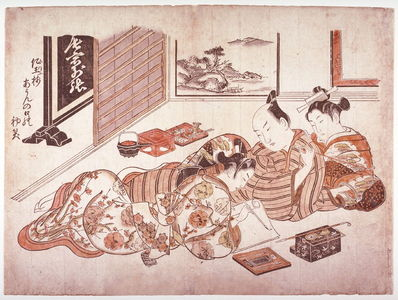 Okumura Masanobu: Young Man Relaxing with a Courtesan and a Male Lover, frontispiece from the shunga album Models of the Boudoir (Neya-no-hinagata) - Legion of Honor