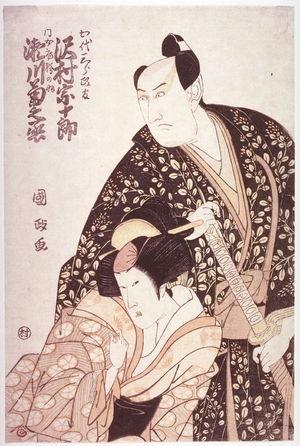Utagawa Kunimasa: Half-length portraits of Sawamura Sojuro III and Segawa Kikunojo III as Godai Saburo Masatomo and Masatomo's wife Unoha - Legion of Honor