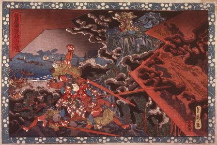 Utagawa Sadahide: Mt. Tempai (Tempaizan no ba) from the series Sugawara'sSecret (Sugawara denju) - Legion of Honor