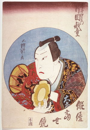Utagawa Sadamasu: The Actor Kataoka Gado II as Her Lover Fujiya Izaemon right half of a diptych with Nakamura Tomijuro II as the Courtesan Yugiri of the Ogiya from the series Mirrors with Actors of the Present Day (Haiyu tosei kagami) - Legion of Honor