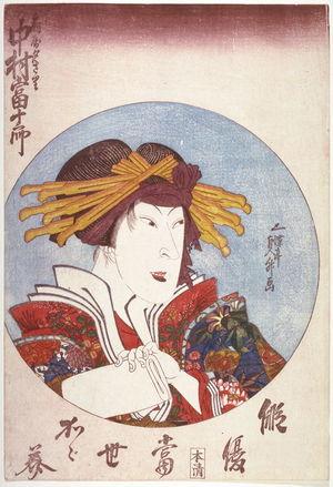 Utagawa Sadamasu: The Acor Nakamura Tomijuro II as the Courtesan Yugiri of the Ogiya,left half of a diptych with The Actor Kataoka Gado II as Her Lover Fujiya Izaemon from the series Mirrors with Actors of the Present Day (Haiyu tosei kagami) - Legion of Honor