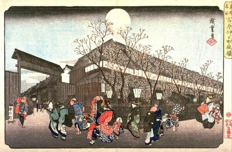 歌川広重: Cherry Blossoms at Night at Nakanoch? in the Yoshiwara (Yoshiwara Nakanoch? yozakura), from the series Famous Places in the Eastern Capital (T?to meisho) - Legion of Honor