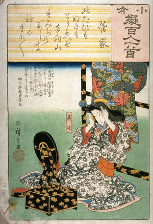 Utagawa Hiroshige: The Courtesan Takao with a poem by Kanke, no. 24 from the series Allusions to the One Hundred Poems (Ogura nazorae hyakunin isshu) - Legion of Honor