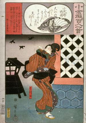 歌川広重: The Girl Hatsu with a poem by Koshikibu no Naishi, no. 60 from the series Allusions to the One Hundred Poems (Ogura nazorae hyakunin isshu) - Legion of Honor
