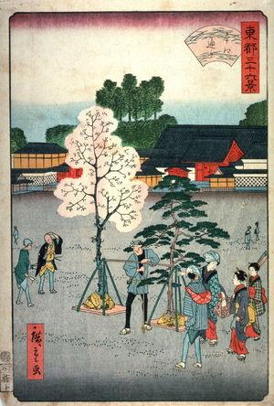 二歌川広重: Street in Hongo (Hongodori), from the series Thirty-six Views of the Eastern Capital (Toto sanjurokkei) - Legion of Honor