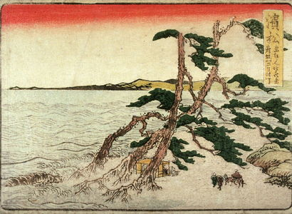 Katsushika Hokusai: Hamamatsu, no. 31 from an untitled Tokaido series (reissue of Hokusai's Tokaido series for poetry circle of Okazaki) - Legion of Honor
