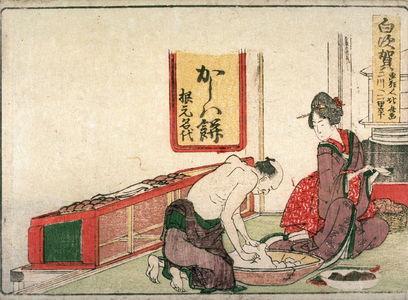 Katsushika Hokusai: Shirasuka, no. 34 from an untitled Tokaido series (reissue of Hokusai's Tokaido series for poetry circle of Okazaki) - Legion of Honor