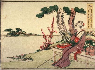 Katsushika Hokusai: Futagawa, no. 35 from an untitled Tokaido series (reissue of Hokusai's Tokaido series for poetry circle of Okazaki) - Legion of Honor