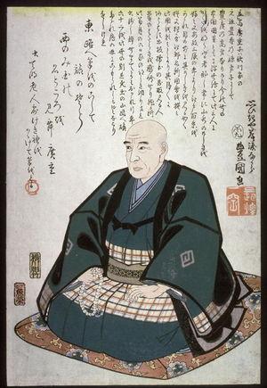 歌川国貞: Memorial portrait of Hiroshige - Legion of Honor