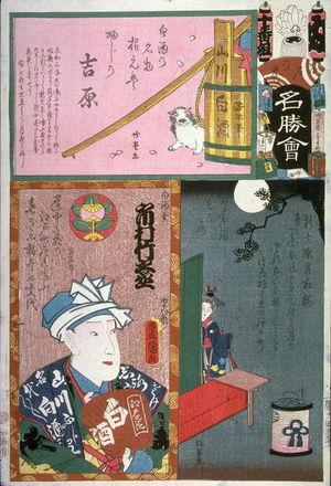 Utagawa Kunisada: Group 10, No. Nu. Yoshiwara - Legion of Honor