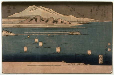 Utagawa Fusatane: Evening Snow on Mt. Hira (Hira bosetsu) from an untitled series of Eight Views of Lake BiwaKeikoKeyes recommended light restriction: No - Legion of Honor