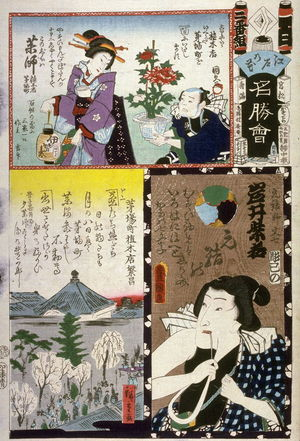 Utagawa Kunisada: Iwai Shijaku as the Hairdesser Bunshichi,Geisha Admiring Peony, Plant Vendors in Group 2, No. Hyaku. Yakushi, Kayabacho from the series The Flowers of Edo Matched with Famous Places (Edo no hana meisho awase), from a collaborative harimaze series - Legion of Honor