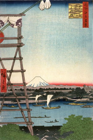 Utagawa Hiroshige: The Ekoin at Ryogoku and Motoyanagi Bridge (Ryogoku ekoin motoyanagibashi), no. 53 from the series One Hundred Views of Famous Places in Edo (Meisho edo hyakkei) - Legion of Honor