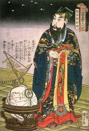 Utagawa Kuniyoshi: Chitasei Goyo with Astronomical Instruments from 108 Heroes of the Popular Suikoden (Tzsuzoku Suikoden Goketsu Hyakuhachi Nin No Hitori) - Legion of Honor